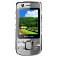 China Mobile Product Series 6600i wholesale