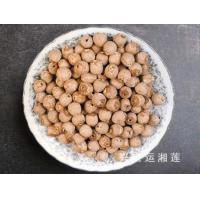 Buy cheap lotus seeds without cores from wholesalers