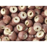 Buy cheap lotus seeds without tops from wholesalers