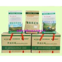 Wholesale Buckwheat classic gift boxes from china suppliers