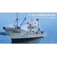 Wholesale 31.8m FRP Trawler from china suppliers