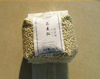 Wholesale Buckwheat Hui from china suppliers