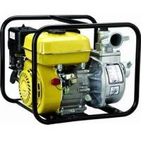 Buy cheap Water Pump VL-50-20 from wholesalers