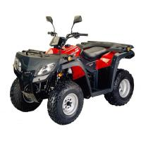 Buy cheap ATV250ST(EEC) from wholesalers