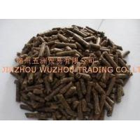 Wholesale Corn Stalk Pellet from china suppliers