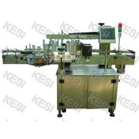 Two Sides Labeler