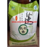 Wholesale Jasmine White Rice 5% Broken from china suppliers