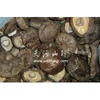 Wholesale YamafukiName:Dried Shiitake from china suppliers