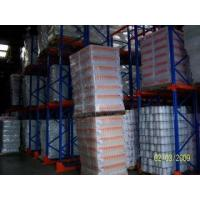 China Our Project Project for MIMSA COSTA RICA Item Code:Project for MIMSA COSTA RICA wholesale