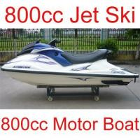 China Bicycle Jet Ski/Motor Boat wholesale