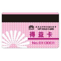 China Products Magnetic card wholesale