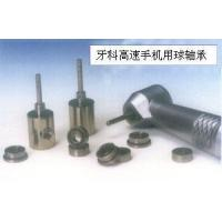 Wholesale Dental Drill Bearing from china suppliers