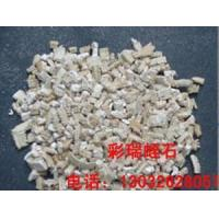 Wholesale Vermiculite from china suppliers