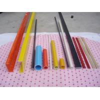 Wholesale Frp Panel from china suppliers