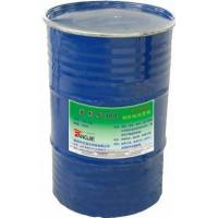 Wholesale IRIS-808 Antirust for Galvanized Wire Rope from china suppliers