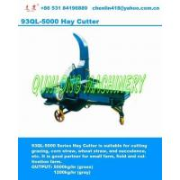 Wholesale 93QL-5000 Hay Cutter from china suppliers
