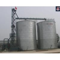 Wholesale Grain Silo from china suppliers