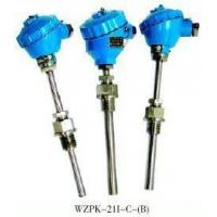 Wholesale Marine Temperature Transmitter WZPK-211-C-(B) from china suppliers