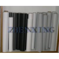 Wholesale PVC Flex banner from china suppliers
