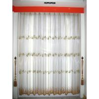 Wholesale Curtain from china suppliers