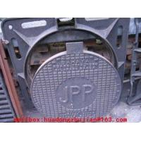 Ball Mill Iron Cover DD