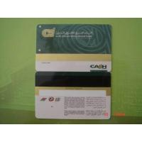 China PVC cards Bankcards wholesale