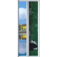 China The Double Panels Retractable Screen Door wholesale