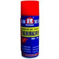 China RB-70 (Lubricating rust-loosing reagent) wholesale