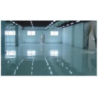 China Cement Self-Leveling Floor wholesale