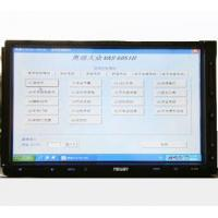 China N899 Double Din Car PC with 7 TFT LCD Monitor/Touchscreen on sale