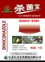 Wholesale Bactericide 12.5% Diniconazole W.P. from china suppliers