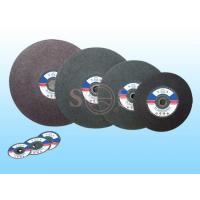 Buy cheap High-speed Resin Cutting Wheels from wholesalers