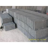 Wholesale FAQ Raw Silk ItemRoofing Slate-12 from china suppliers