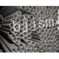 China Titanium tube/pipe TitaniumTube wholesale