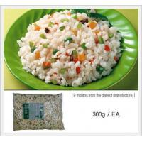 Wholesale Vegetable Rice from china suppliers