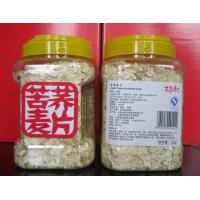 Wholesale Bitter Buckwheat Oats/Flakes from china suppliers