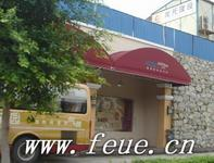 Wholesale ART Awnings--16 from china suppliers