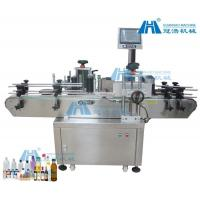 China GH-TB-90L R2 vertical round bottle labeling machine(two) wholesale