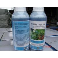 Wholesale Insecticide from china suppliers