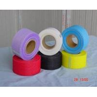 Wholesale Corner Mesh from china suppliers