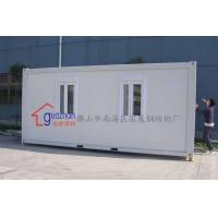 Wholesale Modular Container House from china suppliers