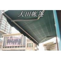 Wholesale Awnings--14 from china suppliers