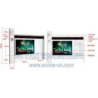 Wholesale Scrolling light box AM-GL09222 from china suppliers