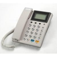 Buy cheap CDMA Fixed Wireless Phone CDMA from wholesalers