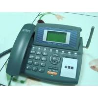 Buy cheap GSM Fixed Message Phone GSM Fixed Message PhoneⅠ from wholesalers