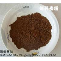 Wholesale baked buckwheat flour from china suppliers