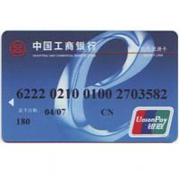 China Fiance and Payment BankCard wholesale