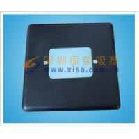 China Plastic parts with texture ZRTS-05 wholesale