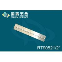 Buy cheap Piano Hinge piano hinge from wholesalers