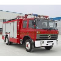 China Fire engine trucks Details>>  Fire engine, water and foam wholesale